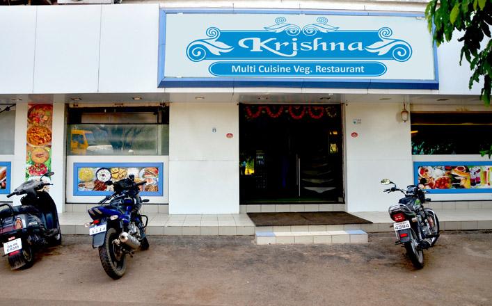 krishna_veg_restaurant