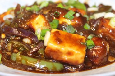 paneer chilly chinese